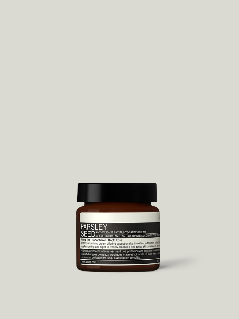 Parsley Seed Anti-Oxidant Facial Hydrating Cream 60ml