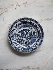 Kyoto Handpainted Plate