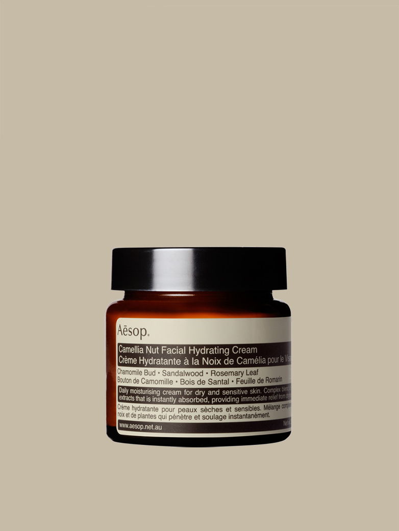 Camellia Nut Facial Hydrating Cream