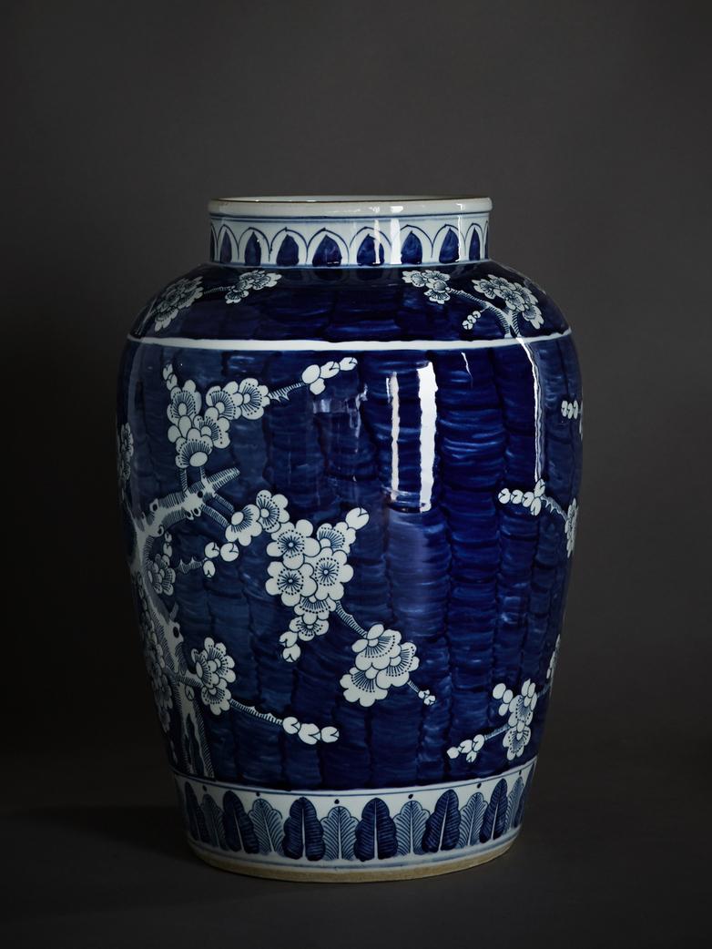 Ming Style Cherry Vase