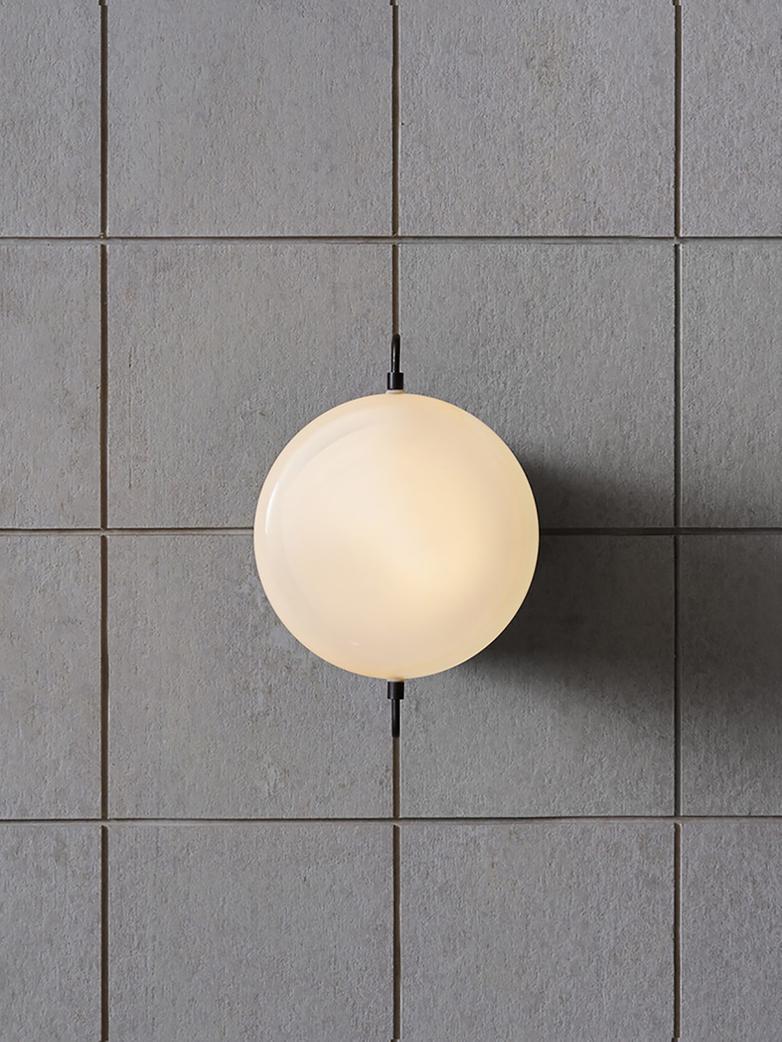 Park I Wall Lamp