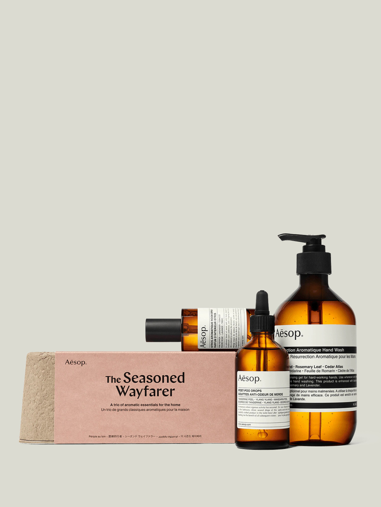 The Seasoned Wayfarer Gift Kit